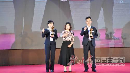 甘肃昌泰商贸有限公司15周年庆典在兰举办