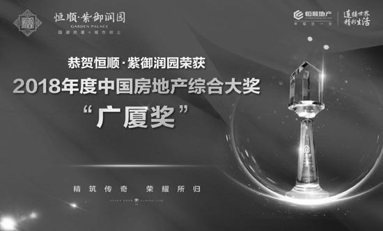 http://pic.pub.gansudaily.com.cn/003/002/886/00300288600_bc6afdc9.jpg