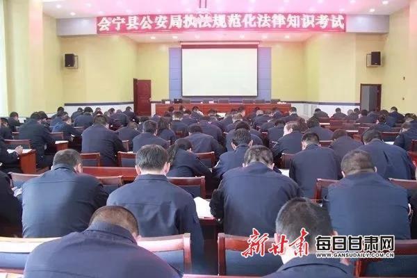 2018年:会宁全体公安民警辅警在苦干实干中砥砺前行