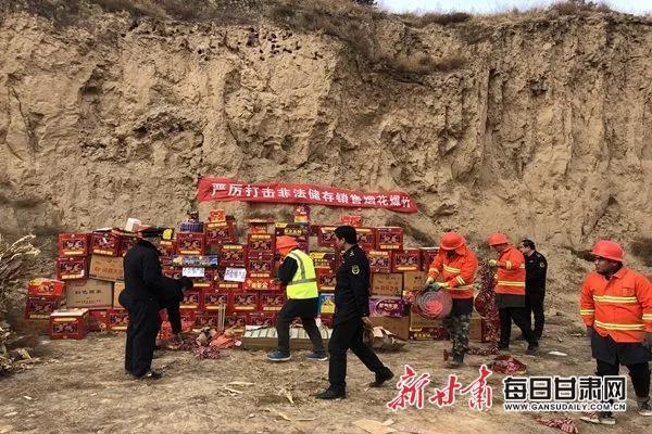会宁县公安局治安大队集中销毁一批烟花爆竹