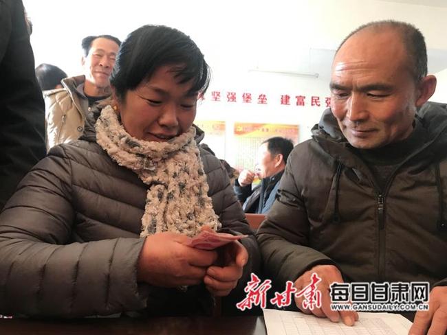 """他们,二次分红啦!——金塔县官营沟村""""三变""""改革铺就..."""