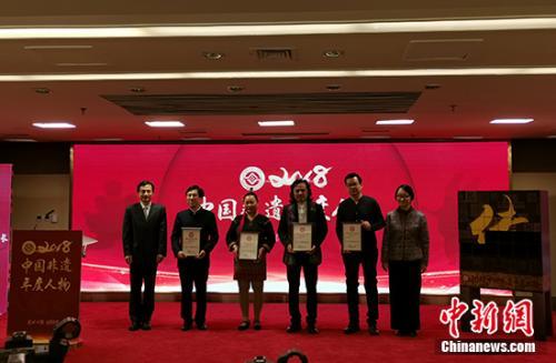 """部分2018""""中国非遗年度提名人物""""。宋宇晟 摄"""