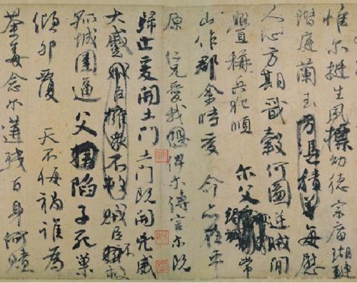 来源:台北故宫博物院网站
