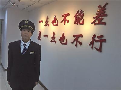 【中国梦・践行者】70后火车司机倪伟平:26年春