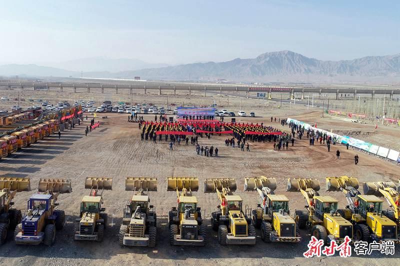 临泽县24项重点建设项目集中开工  计划总投资14.14亿元 (1)_副本.jpg