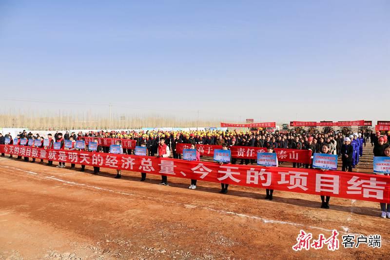 临泽县24项重点建设项目集中开工  计划总投资14.14亿元 (2)_副本.jpg