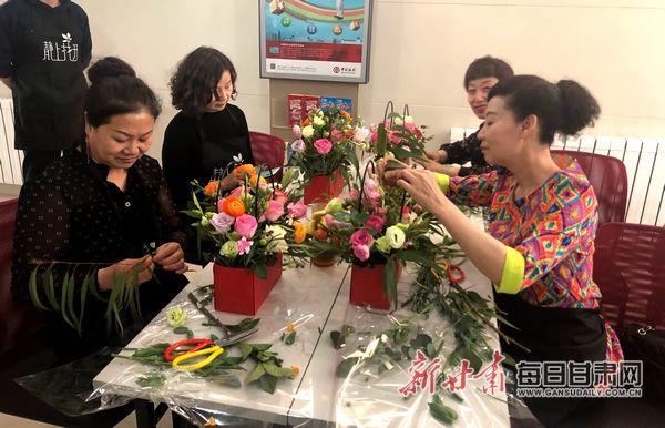 """中国银行酒泉分行开展""""三八""""节日主题系列客户活动"""