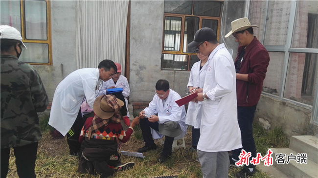 甘肃中医药大学附属医院在碌曲县