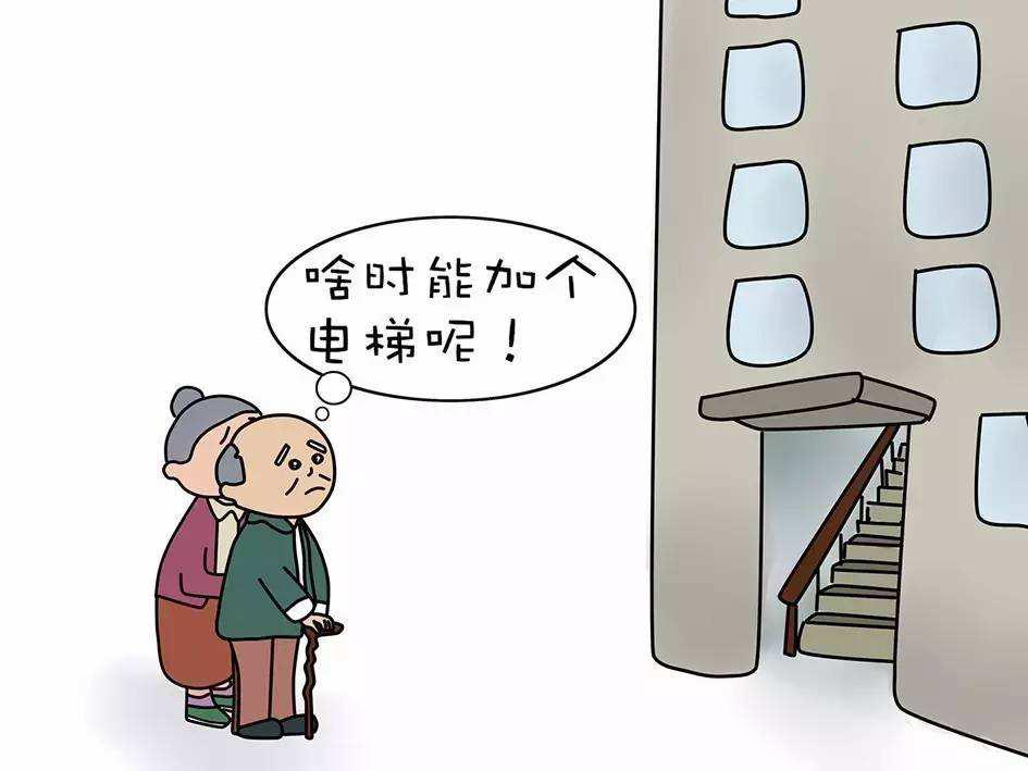 甘肃老旧楼电梯加装