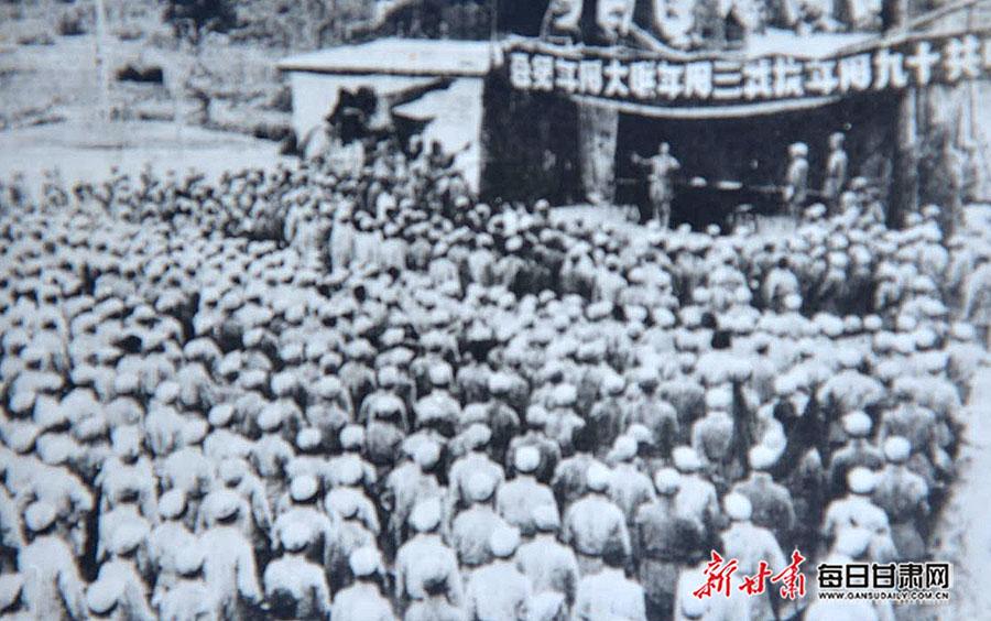 J13  1940年7月, 华北联合大学在晋察冀抗日根据地,举行中共建党19周年抗战三周年联大周年纪念大会.JPG