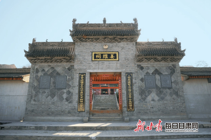 【西部地理】甘川六处姜维墓:蜀汉名将究竟英魂归何处