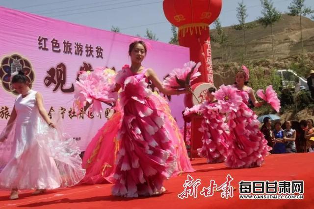 第二届会宁甘沟驿乡村生态旅游节开幕  250万株牡丹花开迎客来