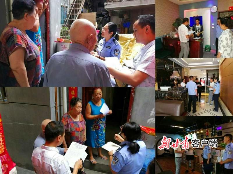 秦州区:着力营造扫黑除恶人人参与氛围