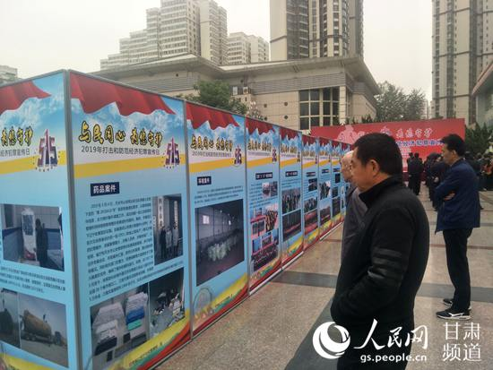 甘肃:严打各类经济犯罪 为企业发展保驾护航