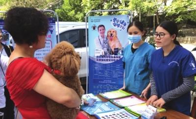 兰州市城关公安分局联合辖区单位开展文明养犬宣传活动(二)