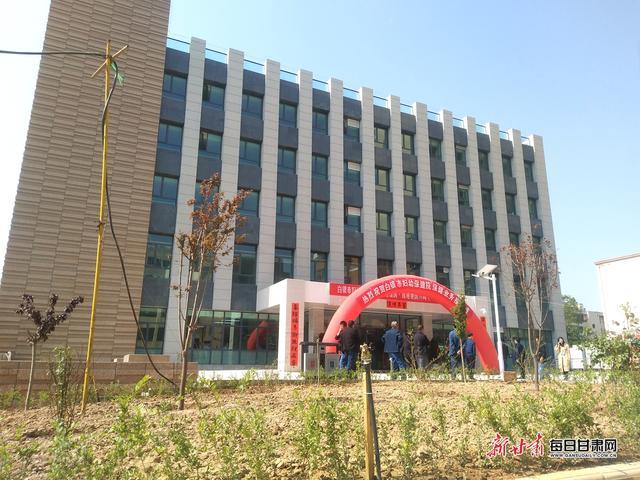白银市妇幼保健院保健业务楼竣工投入使用