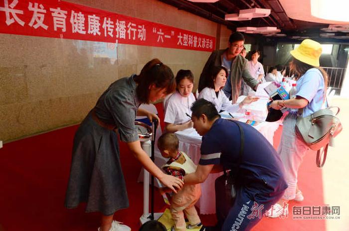 """甘肃儿童生长发育健康传播行动""""六一""""大型科普义诊活动在兰举行"""