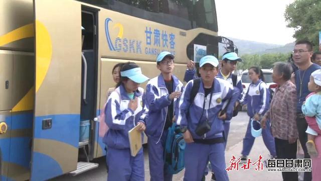会宁:研学旅行把孩子的小梦想带到大世界