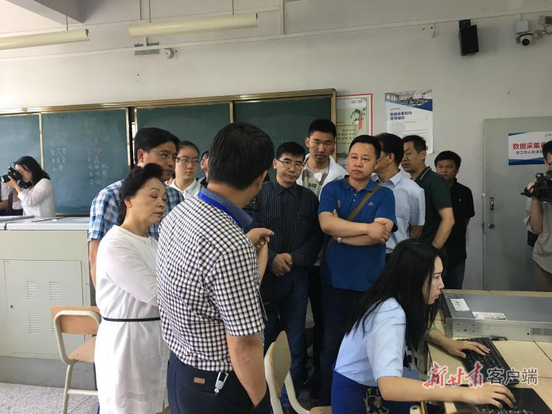 weixintupian_20190612144157.jpg