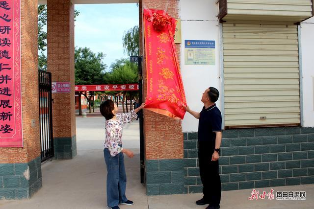 天津十一中与靖远第五中学手牵手,助力靖远大芦中学发展