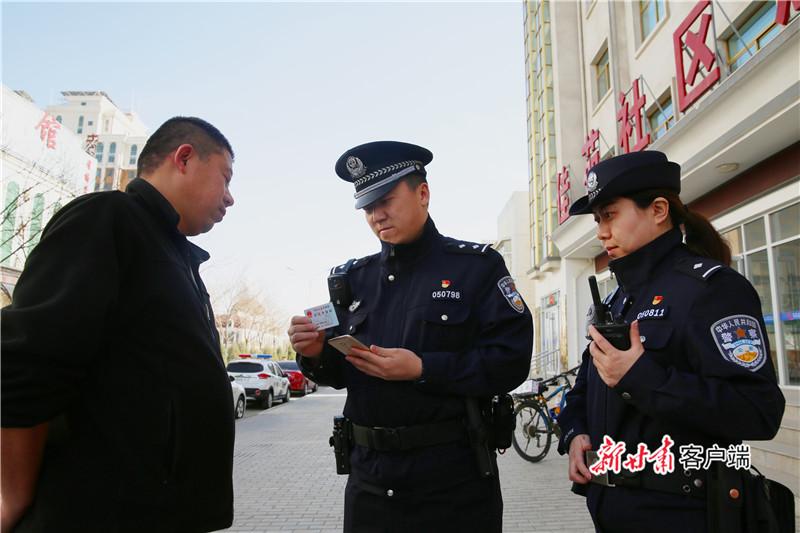 """嘉峪关:""""智慧新警务""""织密城市安全网络"""