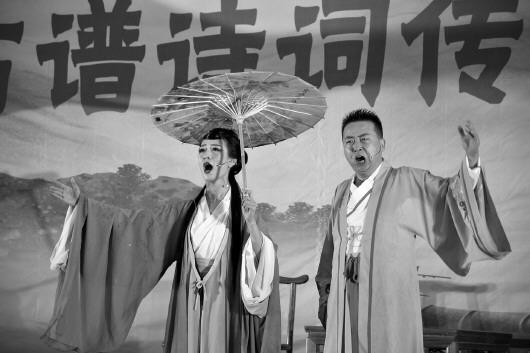 平凉五中举办古谱诗词传承传唱音乐会