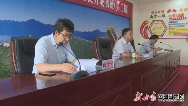 """会宁县130个贫困村第一书记集中""""充电"""""""