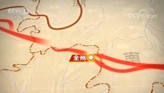 记者再走长征路・宁死不屈 红军英烈浩气长存