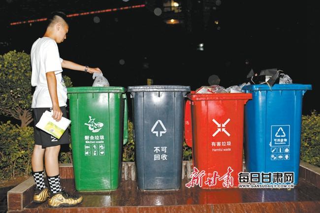 兰州生活垃圾分类,这些问题要拎清!