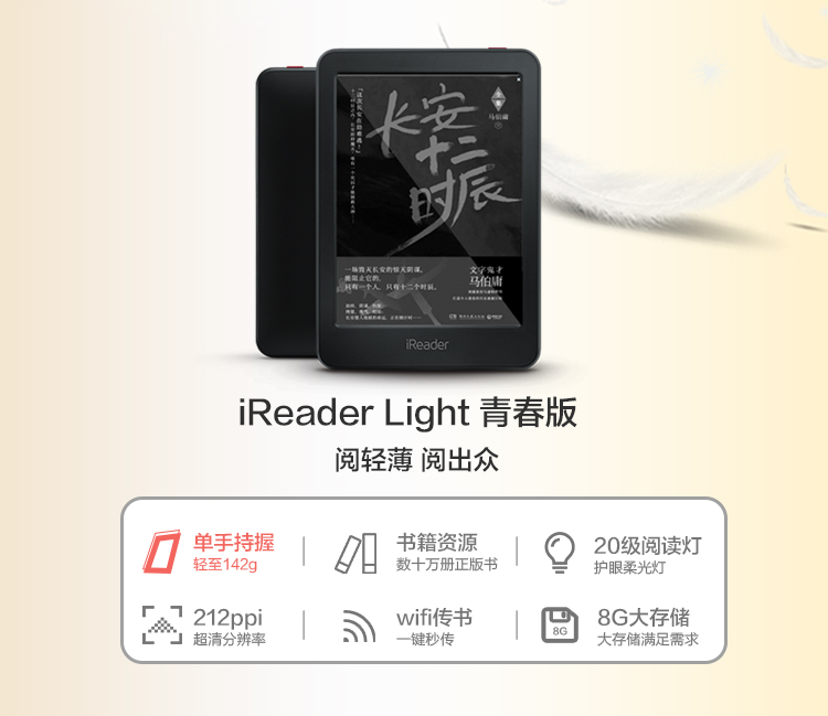 苏宁易购与掌阅iReader战略合作 发力读书经济