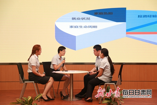 """邮储银行甘肃省分行2019年""""精英争霸 智取十佳"""""""