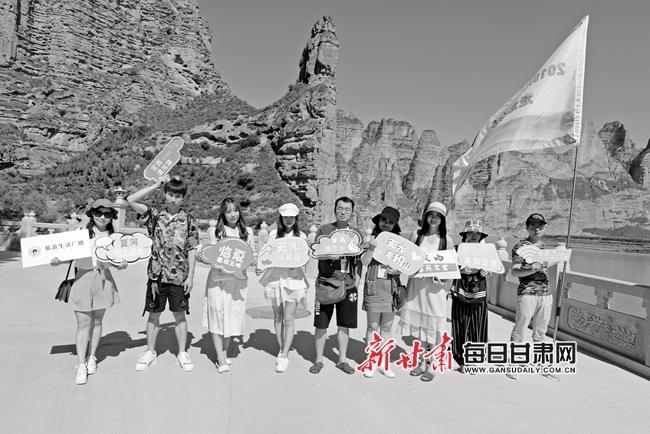 川陕渝媒体甘肃采风活动开启 22名记者、网红大V、抖音大咖和微博达人昨日聚焦刘家峡