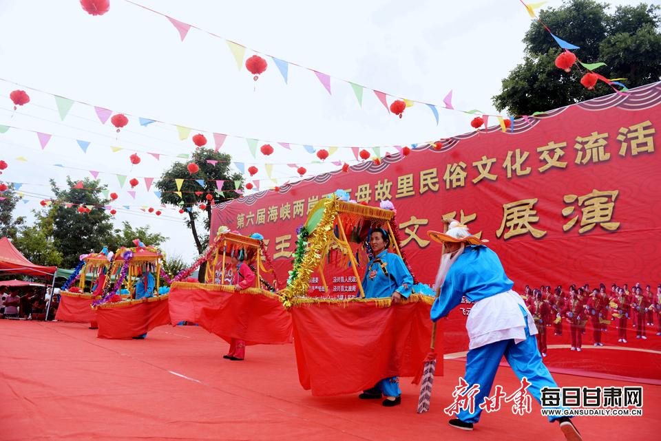 泾川县民俗文化展演精彩纷呈