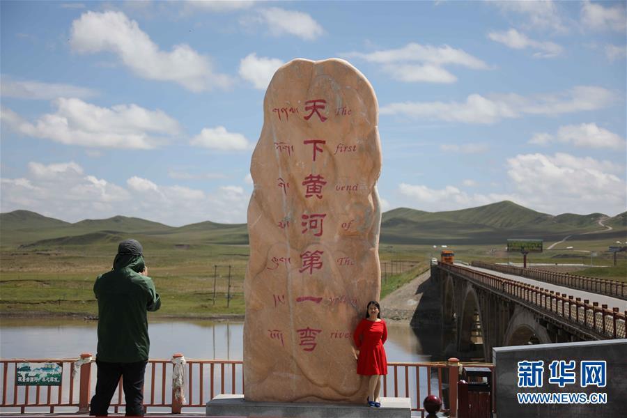 """(走读黄河・图文互动)(3)""""黄河第一弯""""探秘"""