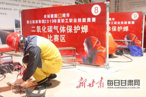 甘肃省公航旅集团2019年度职工职业技能竞赛在兰州新区举办