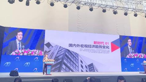 京东集团副总裁孙桂宇出席甘肃非公经济论坛 分享新格局下无界零售的机遇