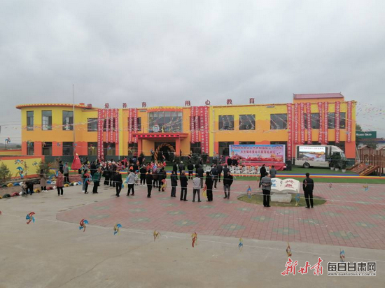靖远县东升希望幼儿园开园 迎来校史上首批新生