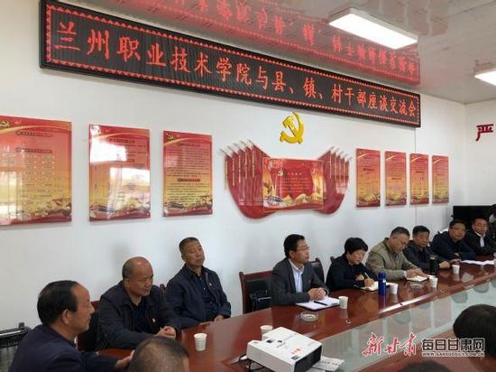 兰州职业技术学院赴环县进行对口帮扶调研、赴灵台县进行对口帮扶工作