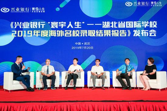 兴业银行武汉分行:全力打造出国留学一站式服务