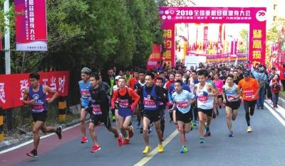 2019全国重阳登高健身大会西部会