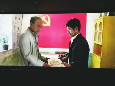甘肃脱贫攻坚题材电影《向阳花又开》展映