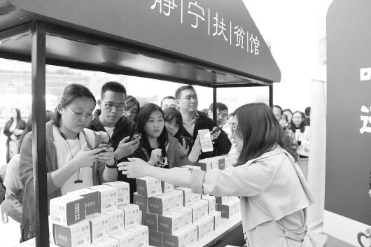 首届京东・静宁苹果电商节侧记