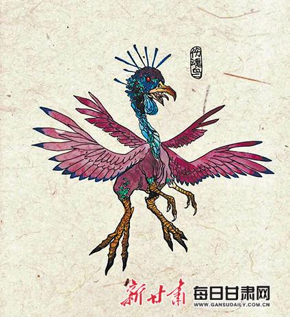 甘肃人王嘉 中国短篇小说鼻祖?