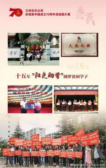 http://www.qwican.com/jiaoyuwenhua/2137484.html