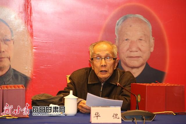 西北民族大学教授华侃发言