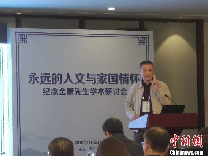 """""""后金庸""""时代:江湖依旧系家国"""