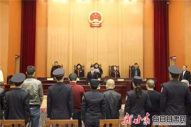 甘谷县公开宣判首例恶势力犯罪案件