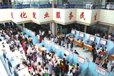 http://www.lzhmzz.com/tiyuyundong/50218.html