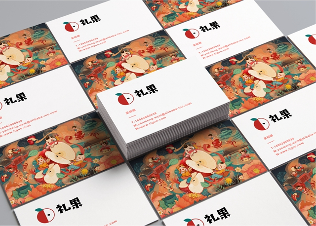 """""""礼县苹果,礼尚往来"""",阿里创意品牌""""礼果""""将绽放""""双11"""""""