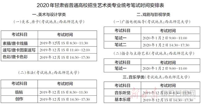 /jiaoyu/1024932.html